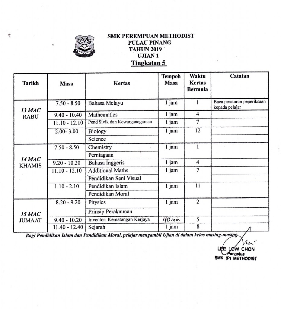 ExamPaper-March2019-2_0003