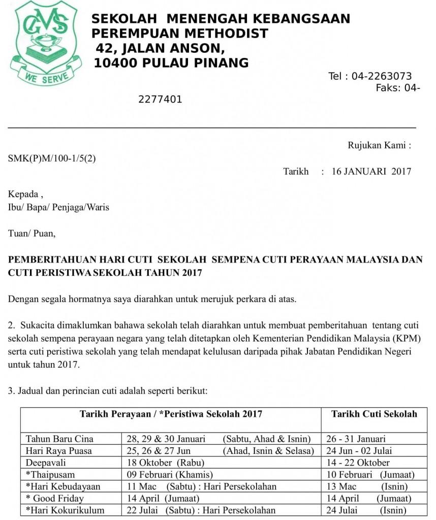 2017 mgs Surat Makluman Cuti Sekolah-1